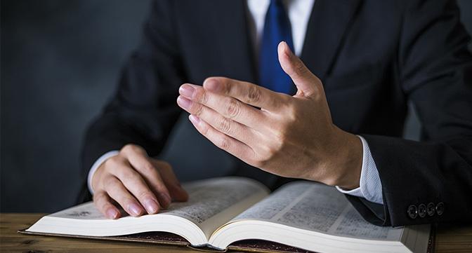 弁護士基準の慰謝料計算方法について