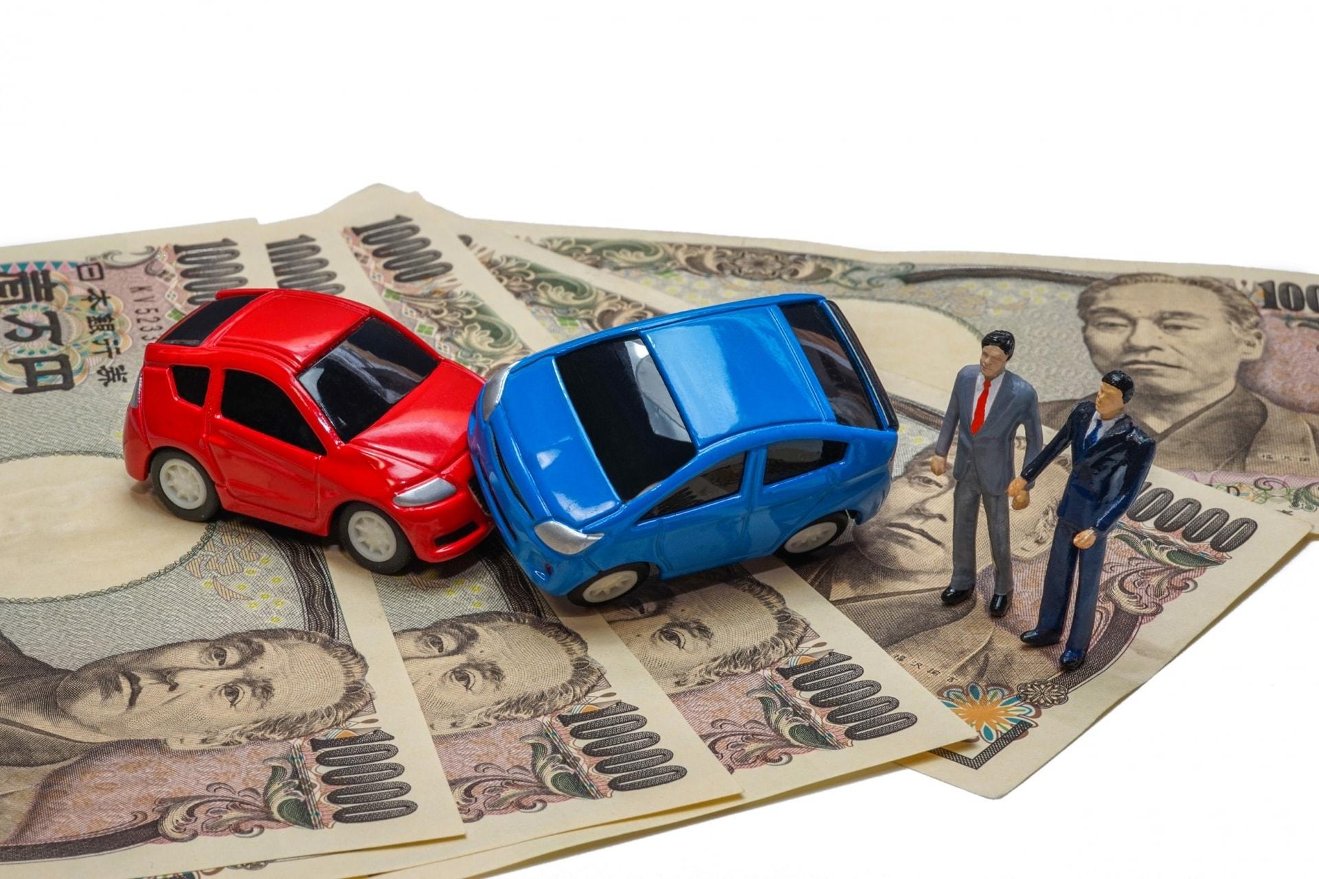 交通事故 慰謝料 税金