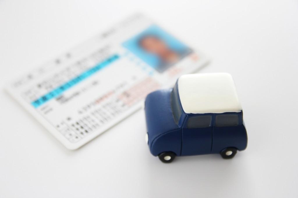 高齢者は運転免許証の返納で特典が受けられる?バス・タクシーの乗車券や商品券も